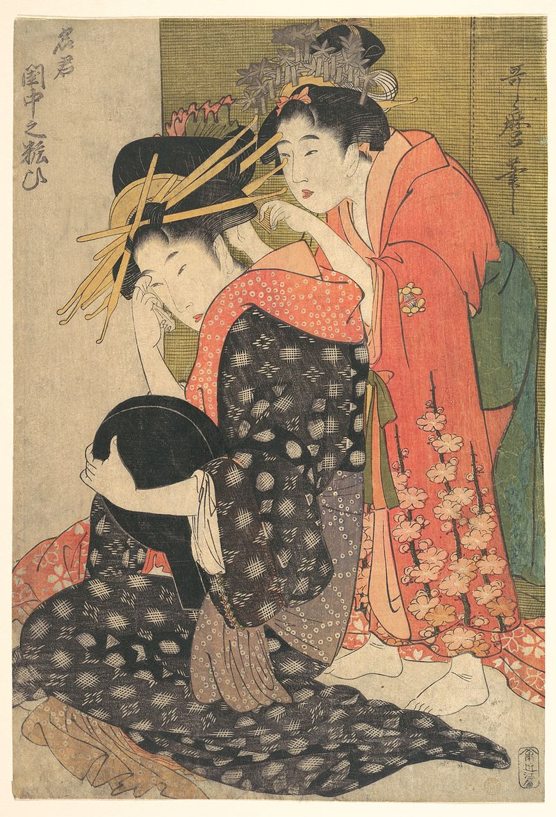 名君_閨中の粧ひ-The_Oiran_Yoso-oi_Seated_at_Her_Toilet_MET_DP135641
