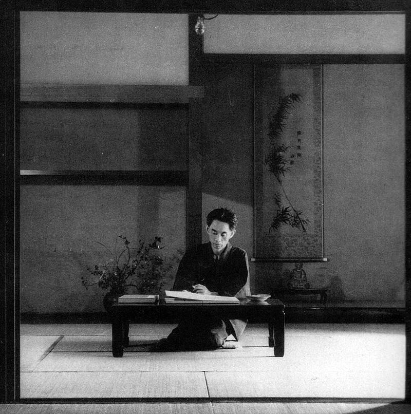 1946_portrait_nagatani