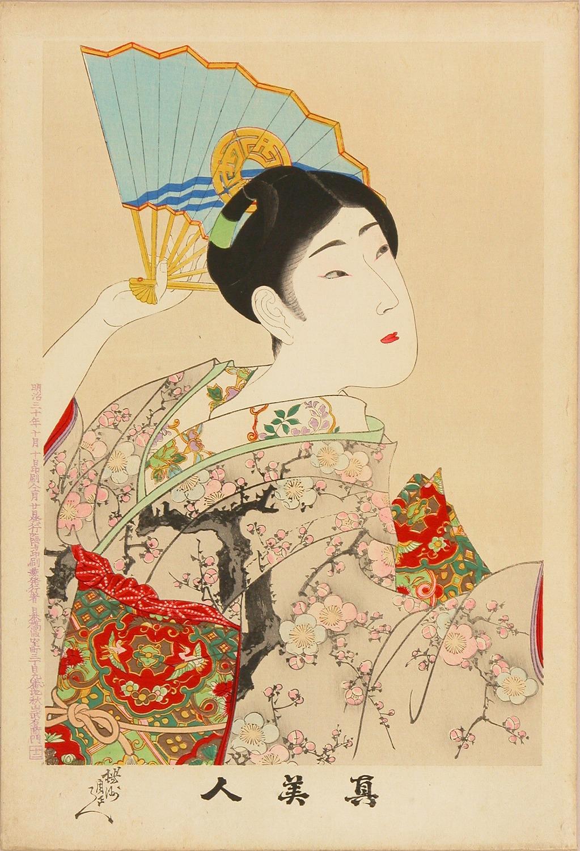 Yōshū_Chikanobu_Shin_Bijin_12